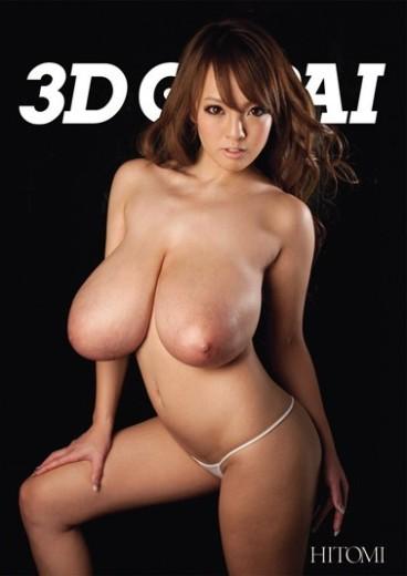 Asignaciones legendarias de la industria porn 2 7