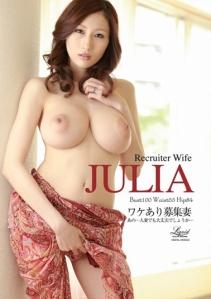 Julia_wife40